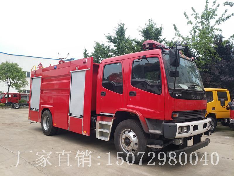 5t五十铃水罐消防车(国五) - 宏骅专用汽车-消防车,座