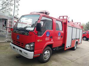 3-5吨庆铃五十铃泡沫消防车(国五)