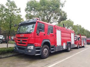 8-10吨重汽豪沃泡沫消防车(国五)